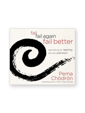 fail,failagain,failbetter_audiocd