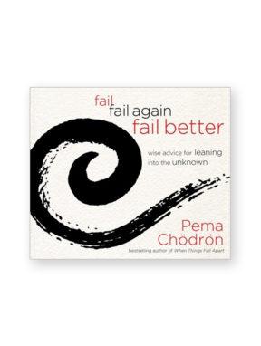 fail,failagain,failbetter_audiocd