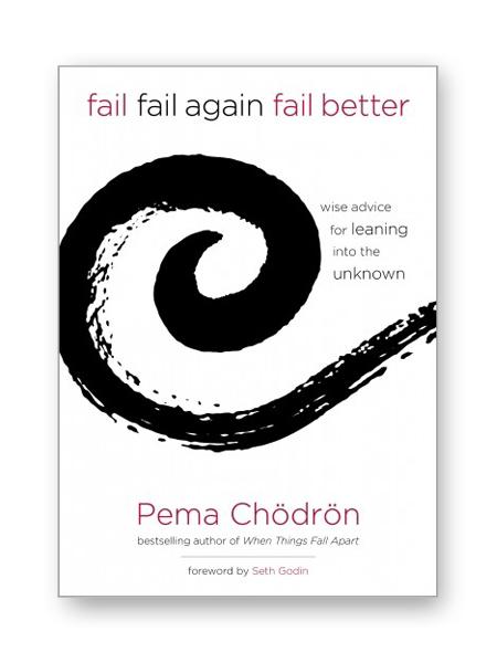 fail,failagain,failbetter_book